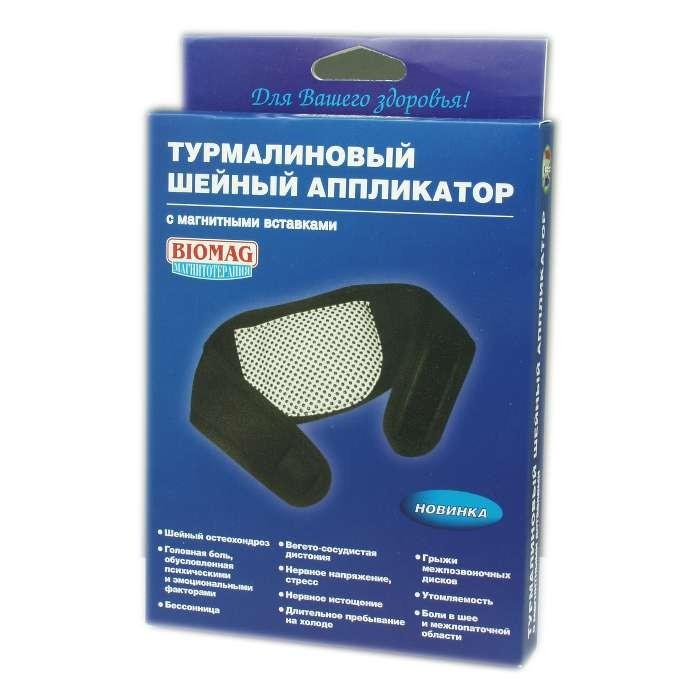 Купить Турмалиновый шейный аппликатор (с магнитными вставками) (1шт) по цене 457 руб. в зеленой аптеке с доставкой по Москве   ЭКООРГАНИКА