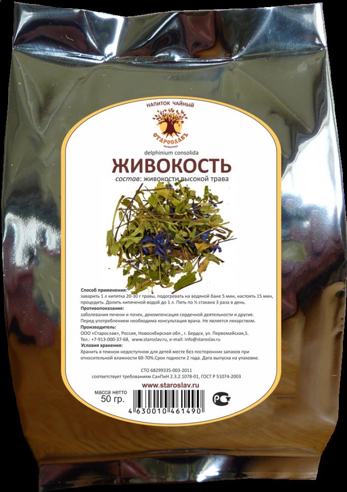 trusiki-prosvechivayutsya-cherez-tkan-foto